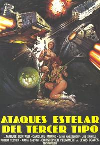 Star Crash - 11 x 17 Movie Poster - Spanish Style A