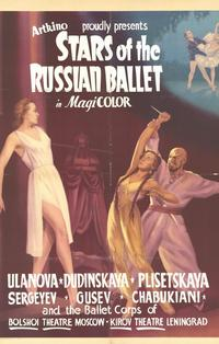 Stars of the Russian Ballet - 11 x 17 Movie Poster - Style A