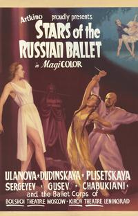 Stars of the Russian Ballet - 27 x 40 Movie Poster - Style A