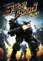 Starship Troopers 3: Marauder - 43 x 62 Movie Poster - Bus Shelter Style A