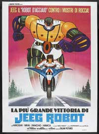 Steel Jeeg (TV) - 11 x 17 Movie Poster - Italian Style A