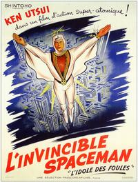 Steelman from Outer Space - 11 x 17 Movie Poster - French Style A