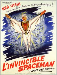 Steelman from Outer Space - 27 x 40 Movie Poster - French Style A