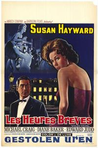 Stolen Hours - 11 x 17 Movie Poster - Belgian Style A