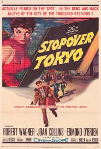 Stopover Tokyo - 11 x 17 Movie Poster - Style B