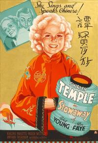 Stowaway - 27 x 40 Movie Poster - Style B