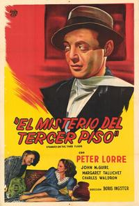 Stranger on the Third Floor - 11 x 17 Movie Poster - Spanish Style A