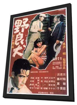 Stray Dog - 11 x 17 Movie Poster - Japanese Style A - in Deluxe Wood Frame