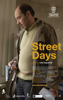 Street Days - 11 x 17 Movie Poster - UK Style A
