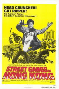Street Gangs of Hong Kong - 11 x 17 Movie Poster - Style A
