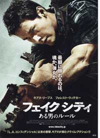 Street Kings - 11 x 17 Movie Poster - Japanese Style A
