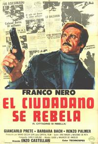 Street Law - 11 x 17 Movie Poster - Spanish Style A