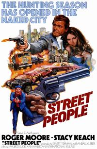 Street People - 11 x 17 Movie Poster - Style A