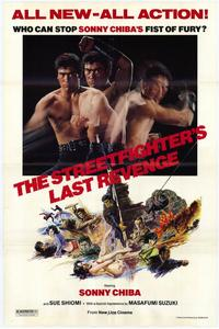 Streetfighter's Last Revenge - 11 x 17 Movie Poster - Style A