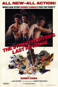 Streetfighter's Last Revenge - 27 x 40 Movie Poster - Style A