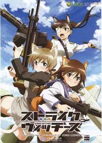 Strike Witches - 11 x 17 Movie Poster - Japanese Style B