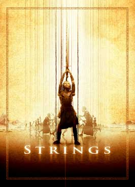 Strings - 11 x 17 Movie Poster - Style A