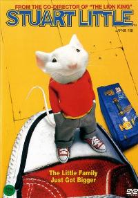 Stuart Little - 11 x 17 Movie Poster - Korean Style A