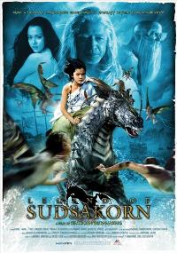Sudsakorn - 43 x 62 Movie Poster - Bus Shelter Style A