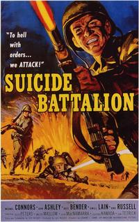 Suicide Battalion - 11 x 17 Movie Poster - Style A