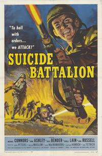 Suicide Battalion - 27 x 40 Movie Poster - Style A