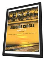 Suicide Circle - 27 x 40 Movie Poster - Japanese Style A - in Deluxe Wood Frame