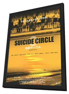 Suicide Circle - 11 x 17 Movie Poster - Japanese Style A - in Deluxe Wood Frame