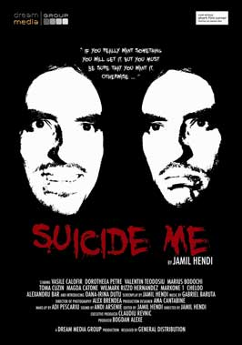 Suicide Me! - 11 x 17 Movie Poster - UK Style A