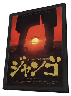 Sukiyaki Western Django - 11 x 17 Movie Poster - Japanese Style C - in Deluxe Wood Frame