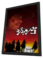 Sukiyaki Western Django - 11 x 17 Movie Poster - Japanese Style B - in Deluxe Wood Frame
