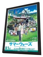 Summer Wars - 11 x 17 Movie Poster - Japanese Style B - in Deluxe Wood Frame