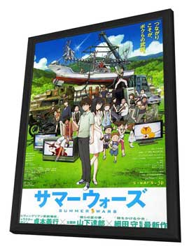Summer Wars - 27 x 40 Movie Poster - Japanese Style A - in Deluxe Wood Frame