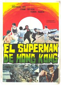 Superman of Hong Kong - 11 x 17 Movie Poster - Spanish Style A