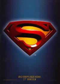 Superman Returns - 11 x 17 Movie Poster - Russian Style A