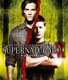 Supernatural (TV) - 11 x 14 TV Poster - Japan Style E