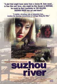 Suzhou River - 11 x 17 Movie Poster - Style A