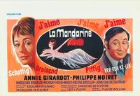 Sweet Deception - 27 x 40 Movie Poster - Belgian Style A