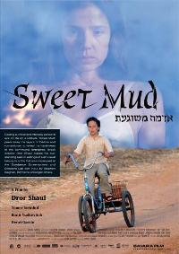 Sweet Mud - 11 x 17 Movie Poster - Style A