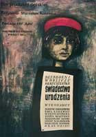 Swiadectwo urodzenia - 11 x 17 Movie Poster - Polish Style A