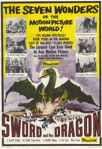 Sword and the Dragon - 11 x 17 Movie Poster - Style A