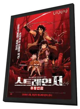 Sword of the Stranger - 11 x 17 Movie Poster - Korean Style A - in Deluxe Wood Frame