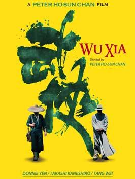 Swordsmen - 11 x 17 Movie Poster - Style A