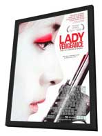 Sympathy for Lady Vengeance - 27 x 40 Movie Poster - Style A - in Deluxe Wood Frame