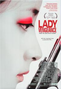 Sympathy for Lady Vengeance - 43 x 62 Movie Poster - Bus Shelter Style A