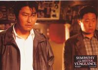 Sympathy for Mr. Vengeance - 11 x 14 Poster French Style D