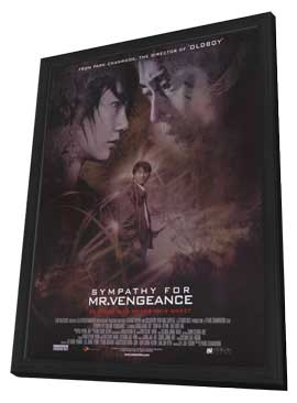 Sympathy for Mr. Vengeance - 11 x 17 Movie Poster - Style A - in Deluxe Wood Frame