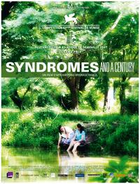 Syndromes and a Century - 43 x 62 Movie Poster - Bus Shelter Style A