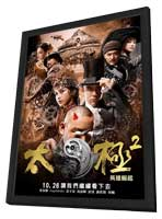 Tai Chi Hero - 11 x 17 Movie Poster - Taiwanese Style A - in Deluxe Wood Frame