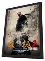 Tai Chi Hero - 11 x 17 Movie Poster - Chinese Style A - in Deluxe Wood Frame