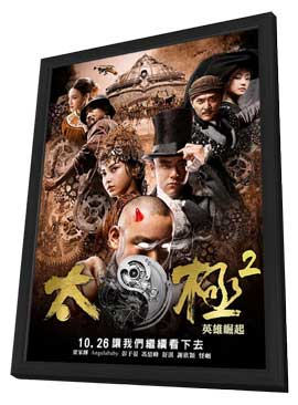 Tai Chi Hero - 27 x 40 Movie Poster - Taiwanese Style A - in Deluxe Wood Frame